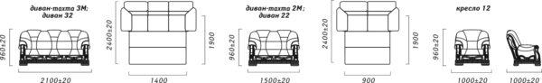 3-х местный диван «Консул 2020» (3м)