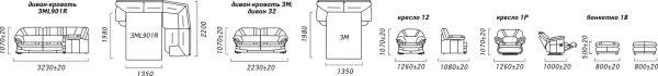 Угловой диван «Орлеан» (3мL/R901R/L) Пинскдрев