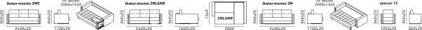 Угловой диван «Мелисса» (2мL/R6мR/L) Пинскдрев