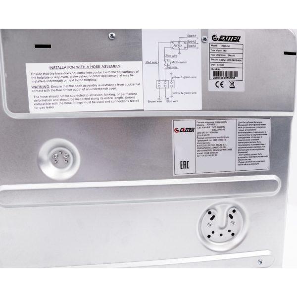 Варочная панель газовая встраиваемая EXITEQ EXH-202