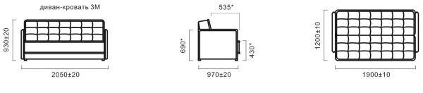 3-х местный диван «Арон» (3м)