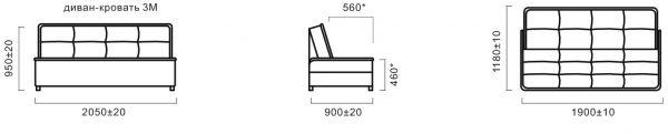 3-х местный диван «Дели» (3м)