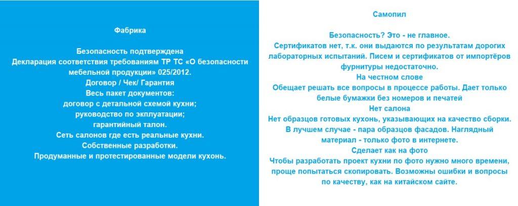 WhatsApp Image 2021-02-09 at 15.25.09